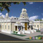 Quad City Hindu Temple , Rock Island, IL, US